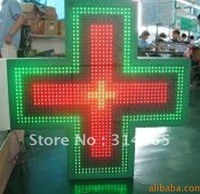 Wholesale & Retail Green and red  two color LED Display With Green Frame(Wireless communication transceiver)