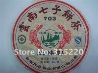 2010yr Yunnan TuLin Phoenix-703 Puer tea 357g/Ripe