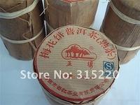 2005yr Plum cake Pu-erh Tea/Ripe, 500g/5Pcs