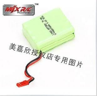 MJX M11, M12, T24 Remote Control Helicopter Spare Parts,  dedicated 9.6V Battery pack, M-11,M-12