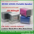 HOT MP3 speaker Free shipping Portable mini speaker for computer/phone with FMradio support USB  drive/TFcard,MUSIC ANGEL MD05B