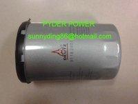 Deutz oil filter 01182001 / 0118 2001
