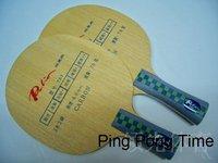 Free shipping Palio-TAT(Carbon) ALL+ Type Table Tennis blade PingPong BladeNEW