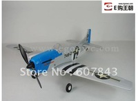 Fixed wing four channel remote glider ELY 748 remote control plane-2 P-51 horse