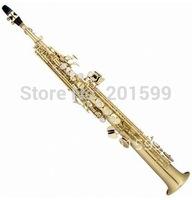 Matte Bb straight soprano saxophone