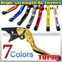 New High-strength AL 1 PCS Foldable Extend Brake Lever for KAWASAKI ZX7R/ZX7RR 99-03 Z107