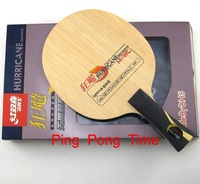 Table Tennis Blade: DHS H-WL Wang LiQin's Weapon New Free shipping