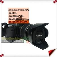 Free shipping+20pcs 55mm Flower Lens Hood for CANON EF-S 18-55mm f/3.5-5.6