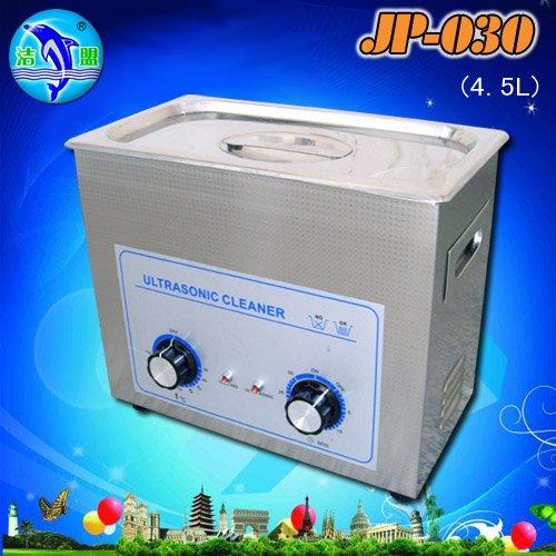 JP-030 jiemeng Ultrasonic Cleaner Surgical instruments,Dental Ultrasonic Cleaning Tools Equipment(China (Mainland))