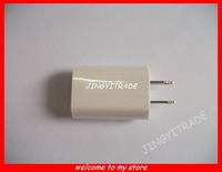 USB charger for iPhone4s,US plug,charger for iphone4,free shipping,8864