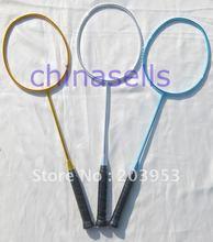 badminton rackets promotion