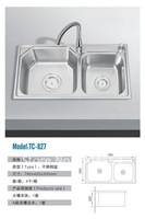Free Shipping Double Bowls Stainless Steel Sink Kitchen Sink TC-827