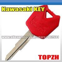 Motorcycle Red Key Blank For Kawasaki Motorbike Brand New TA037