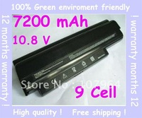 7200mAh Laptop Battery for HP Pavilion DV2-1000 HSTNN-C52C