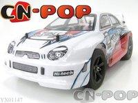 free shipping GP RC car 1:16 Nitro Gas 05CC Engine 4WD RTR Mini Rally RTR mini on road car radio remote control cars toy