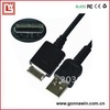 FREE SHIPPING/USB Cable for SONY MP4