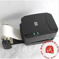 TTP-244 label printer, barcode printers