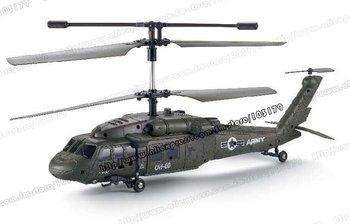 Black Hawk UH-60 Simulation Remote Control Helicopter UDI U1