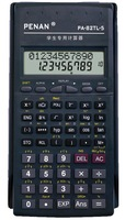 High quality supply dedicated students scientific function calculator