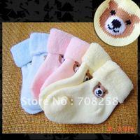 Носки для мальчиков 60 Baby , 701