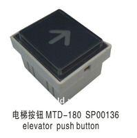elevator push button     SP136