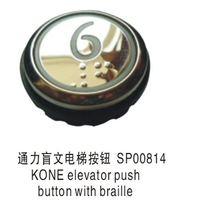 Kone elevator push button with braille    SP814