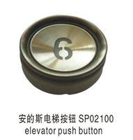 elevator  push button     SP2100
