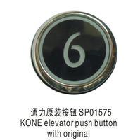 Kone elevator push button with original      SP1575