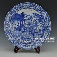 Decorative Ceramic Round Wall Plates