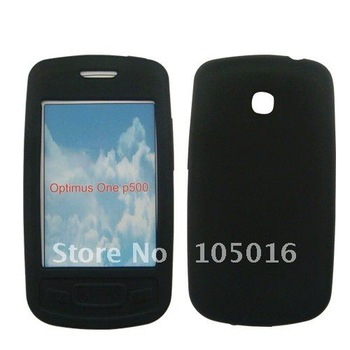 Free shipping 1pcs black silicone GEL Skin Case cover for LG p500 mobile phone