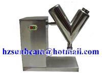 VH Type High efficient Mixer machine/ Mini mixer/material mix machine/ powder mix VH8