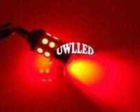 2pcs / Lot  Red 1157/BAY15D CREE Q5 + 12 SMD=7W Led Car Light