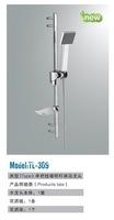 Free shipping Bathroom Luxury Chrome Shower Set Brass Shower Mixer Shower Faucet TL-309
