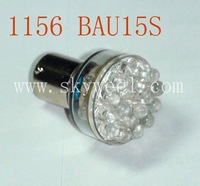 Wholesale 1156 BAU15S 24LED Car LED Lighting SMD Turn Brake Tail Parking Light Automobile Bulbs BA15S BAU15S BA15D BAY15D