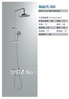 Fashion Bathroom Shower Set Shower Faucet Set With 5 Year Warranty TL-1543