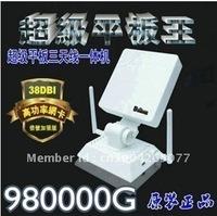 Blackdiamond USB Adapter 38dBi 3800mW High-Power Black Diamond 980000G wireless wifi adappter Clipper b/g Long Rang Sensitivity