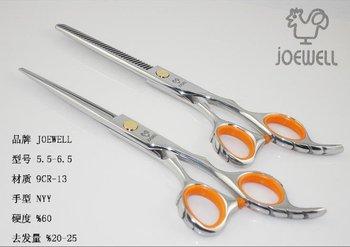 Free shipping JAPAN JOEWELL  6.0 inch Hairdressing Scissors, 9CR-13 Barber Scissors, Razor Scissors, Prevent slippery