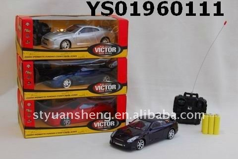 Wholesale sales series 1:24 drifting 4channl R/C car(China (Mainland))
