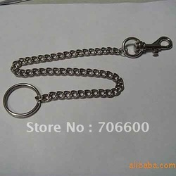 Free shipping! Wholesale Metal Chain,35cm Length, key chain with ring, chain Suppliers &amp; Manufacturers(China (Mainland))