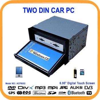 6.95'' Two DIN Car PC,DVD-ROM,GPS,Wifi+Steering Wheel Controll+DVB-T/ISDBT/CMMB (optional) (ACP8002)