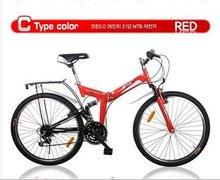 21 velocità deragliatore system . marca excider . 26 '' pieghevole velocità variabile mountain bike , doppia sospensione , alta - in acciaio al carbonio .(China (Mainland))