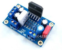 Free shipping LM3886TF Power board finished board(Well soldered & tested) for Audio DIY