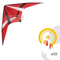 HOT 18M SPORT DUAL CONTROL SPORT STUNT KITE FUN TO FLY