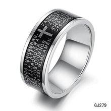 cross ring price