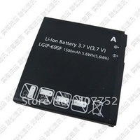Battery For LG Optimus 7 E900, 1500mAh