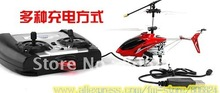Syma S107/S107G 3.5ch R/C Metal Helicopter Built-in Gyro red color(China (Mainland))
