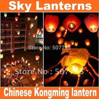 free shipping Chinese Kongming lantern Sky Lanterns,Wishing Lantern fire balloon Wishing Lamp for BIRTHDAY WEDDING PARTY gift