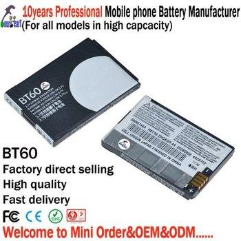 Wholesales - cell phone battery BT60 for motorola ME511 A3100 Q8 Q9 XT301 A1210 Q11 A1680 - 800mAh - 60pcs/lot - free shipping