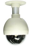 "IP66,3286,cctv 4""Mini 360 Degree Pan Tilt Zoom Dome Camera,1/3 inch Sony Super HAD CCD,RS485 Control,420TVL,surveillance system"