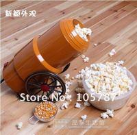 Hot !Pop-corn,Mini Popcorn machine,Cannons style popcorn maker,Household electric popcorn maker